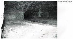 稲荷山横穴墓群 3号墓