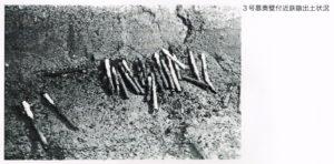 稲荷山横穴墓群